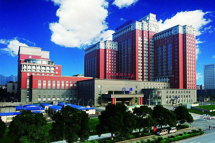 中南大学湘雅医院新医疗区医疗大楼