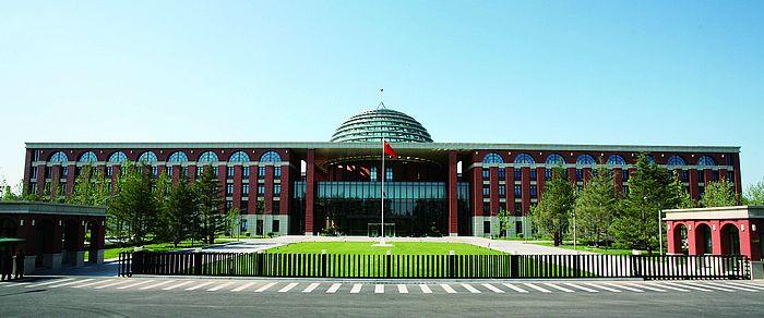 中组部全国组织干部学院综合楼