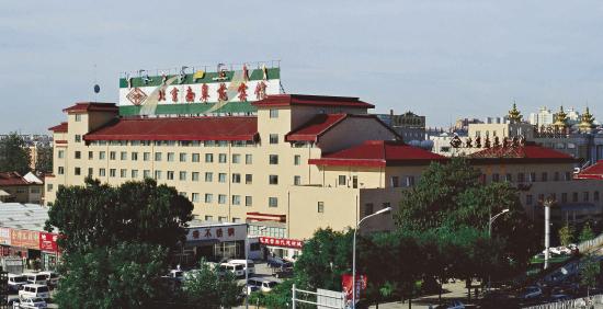 北京南粤苑宾馆