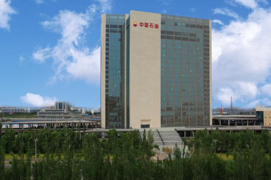 新疆石油管理局生产指挥调度中心