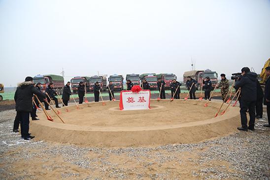 河南省公安厅业务技术用房项目奠基仪式举行