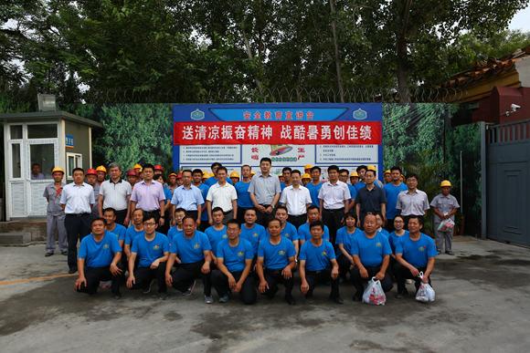 总公司领导班子集体到府右街项目党支部调研慰问