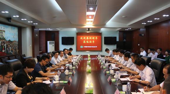 通用技术集团党组副书记谭星辉到总公司调研党建工作
