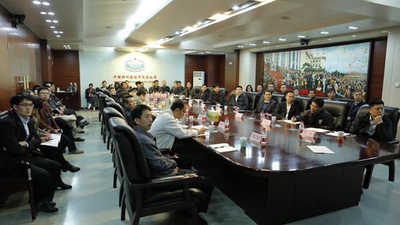 总公司各级领导干部和广大党员群众收看十九大开幕式直播